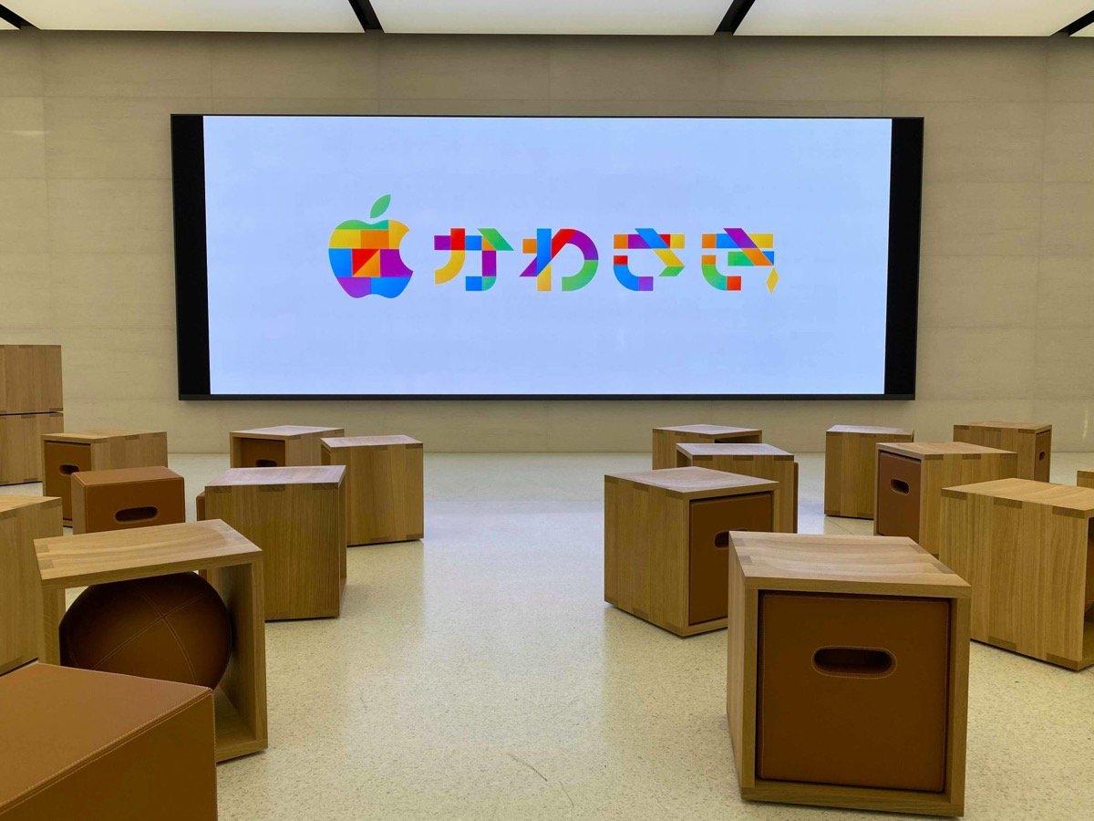 苹果日本川崎直营零售店将于 12 月 14 日开业