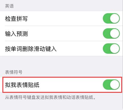 iOS 13.3 主要更新内容及细节图文汇总