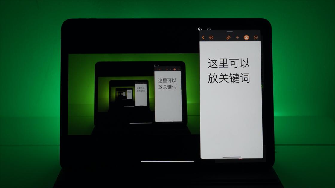 iPad 到底能不能代替电脑剪辑视频呢?