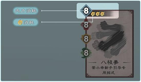 《方寸对决》:明牌对战 同时出牌?卡牌游戏的船新版本?