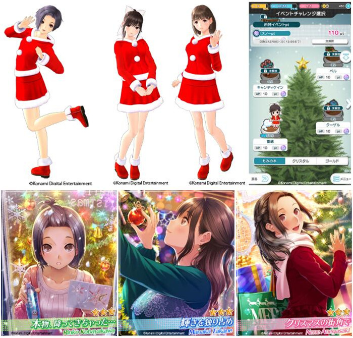 来跟女友过圣诞 《爱相随 EVERY》节日活动展开