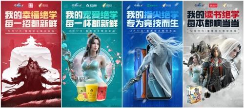 腾讯首款自创技能战斗手游《雪鹰领主》今日全平台震撼上线