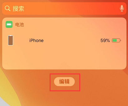 iPhone 11 如何快速打开二维码收付款?
