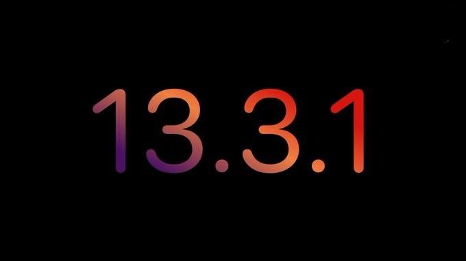 iOS 13.3.1 测试版_iOS 13.3.1 测试版一键刷机教程