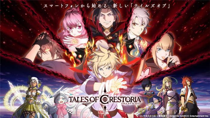 《Tales of Crestoria》公开完整版主视觉图