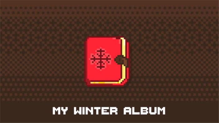 找回冬日记忆 益智手游《My Winter Album》上架