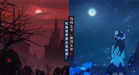 校长好!诺亚续作《诺亚幻想2》曝光!