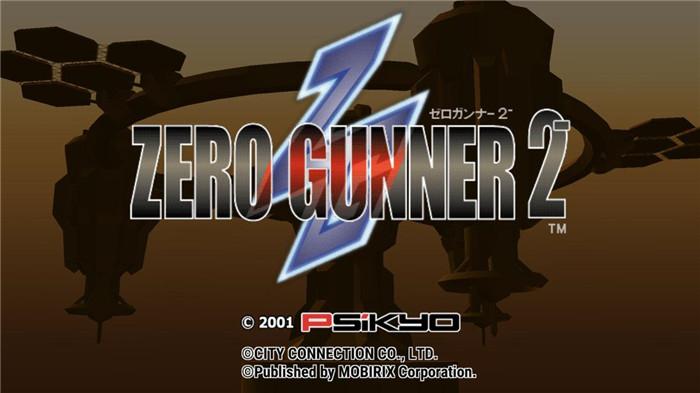 彩京经典街机作《ZERO GUNNER 2》手机版上架