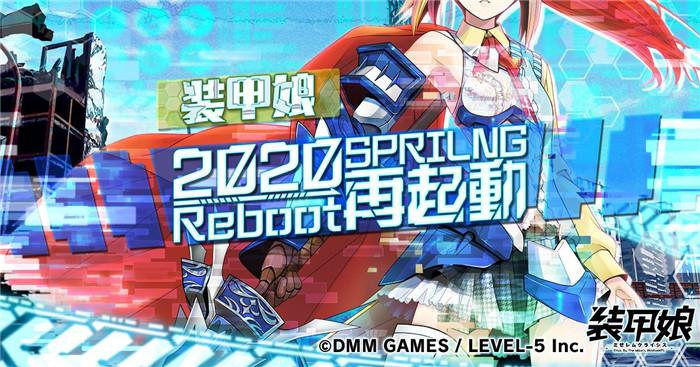 RPG游戏《装甲娘》宣布延期 提前公布动画风OP