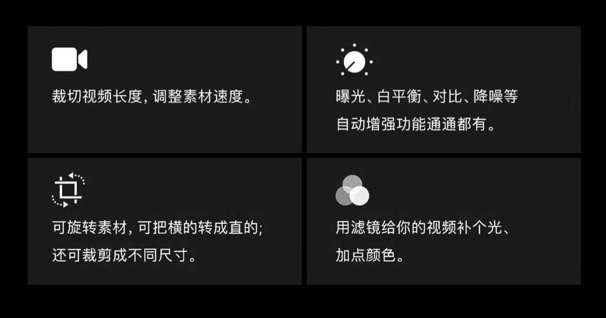 使用 iPhone 11 拍摄出惊艳朋友圈的视频