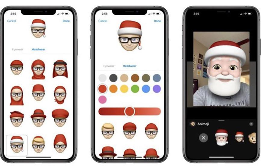 圣诞节彩蛋,用 iPhone 拍出圣诞老人 Memoji 动画