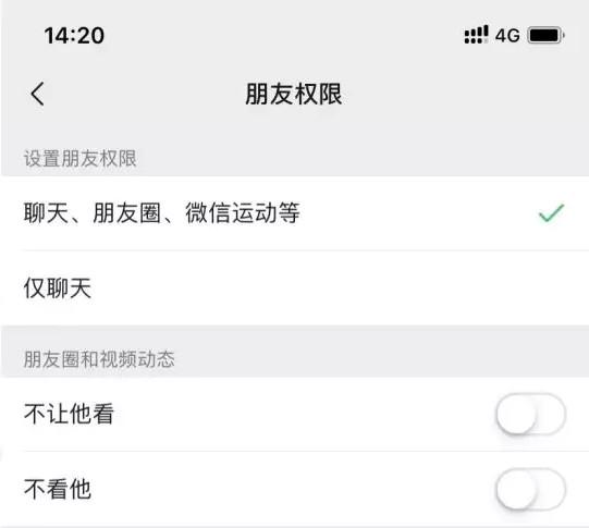 微信最新版:5 大变化,先看再更 GKD!