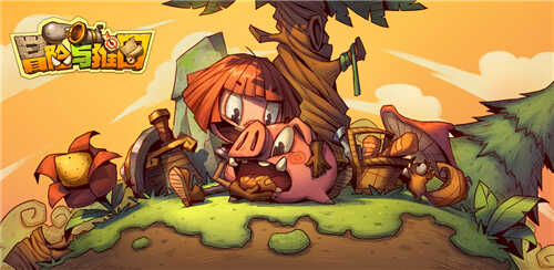 《冒险与推图》正式上线! 开启与众不同的奇趣冒险世界