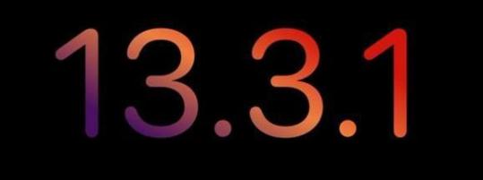 iOS 13.3信号怎么样,续航怎么样?