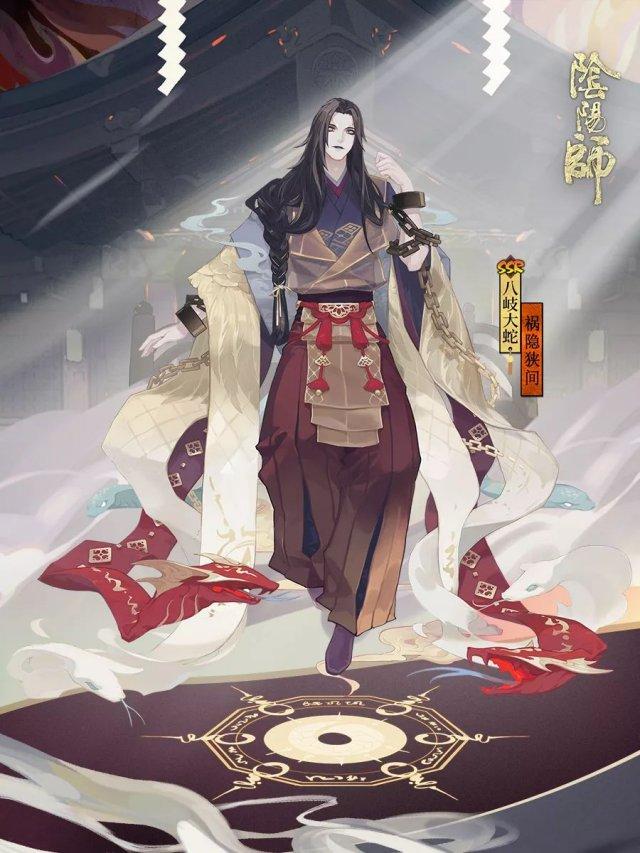 祸隐狭间《阴阳师》SSR八岐大蛇全新皮肤登场!