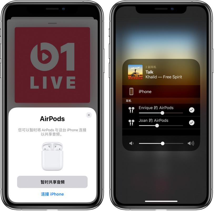 如何将两对 AirPods 同时连接至一台 iPhone?