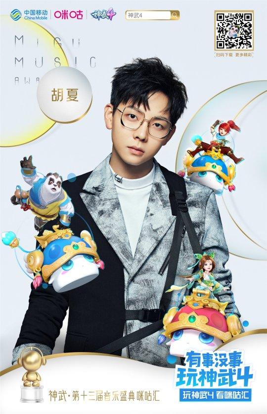 趣味策略快乐社交 《神武4》手游今日全平台公测!