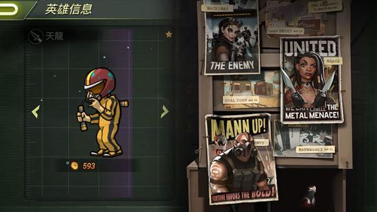 《荒野领主》:在这款求生游戏里 你甚至可以派机甲出征