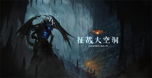 《地下城堡2》新年大版本今日上线!新图新装福利多多!