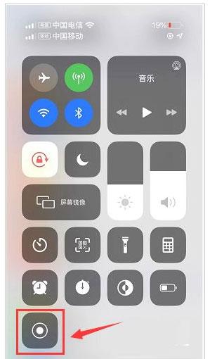 如何把屏幕录制添加至控制中心?