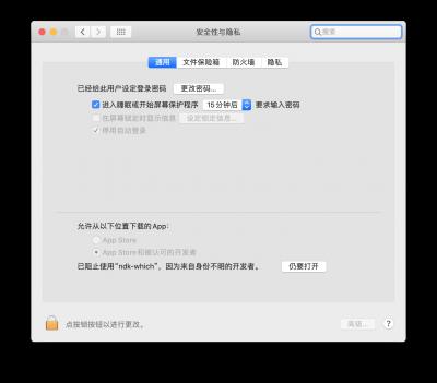 已更新 | 如何解决运行 Mac 版爱思助手时无法打开的问题?
