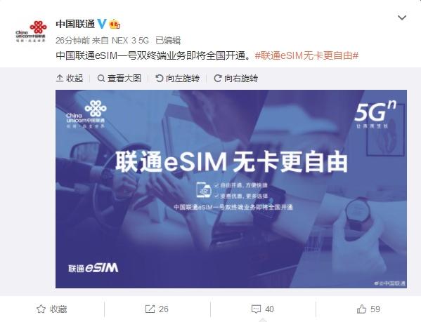 苹果实用技巧:中国联通 eSIM 一号双终端将全国开通|Apple Watch 如何开通 eSIM 服务