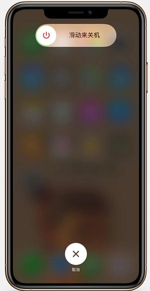 iPhone电源键都有哪些功能和妙用?