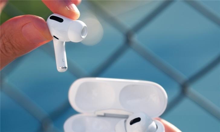 真香!你的苹果 AirPods Pro 可能有一股蓝莓味