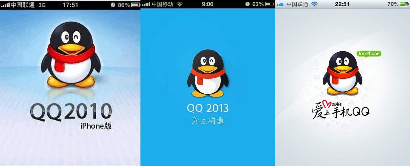 iOS 版 QQ 更新,可实时查看对方手机电量