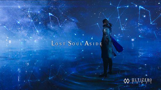 《失落之魂》目标2020年内发售 游戏马不停蹄开发中