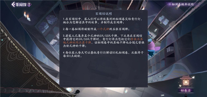 阴阳师:百闻牌 集换式卡牌对战游戏新手通用思路