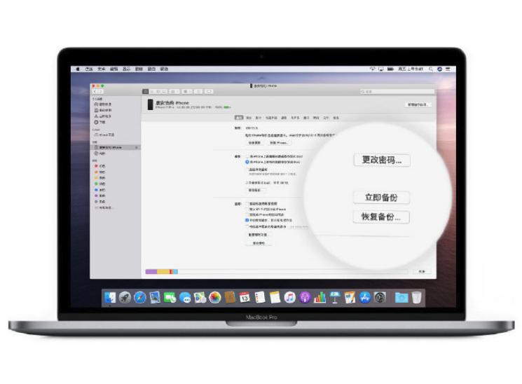 如何将 iPhone 数据备份到 macOS Catalina?