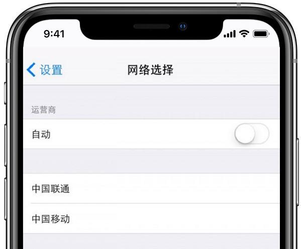 iPhone 突然無信號,三招幫你解決