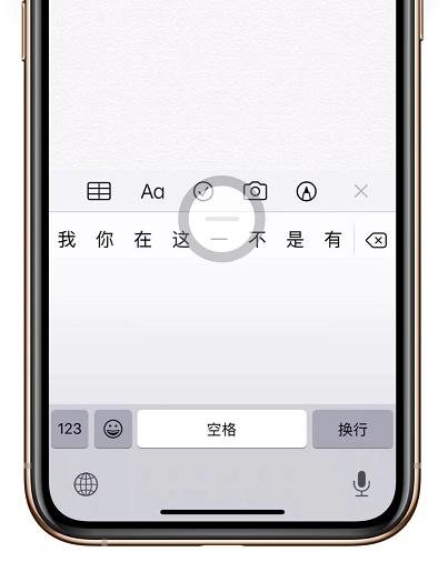 iOS 13 技巧:3 個小細節讓編輯文字更方便