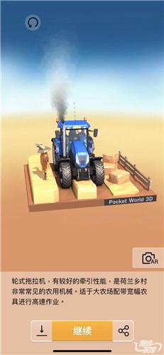 這款3D模型拼搭超休閑游戲為何爆火 定價128元的階段性買斷靠譜嗎?