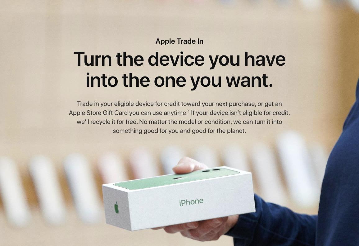 Apple 降低 iPhone、iPad、Mac「以旧换新」折抵回收价格