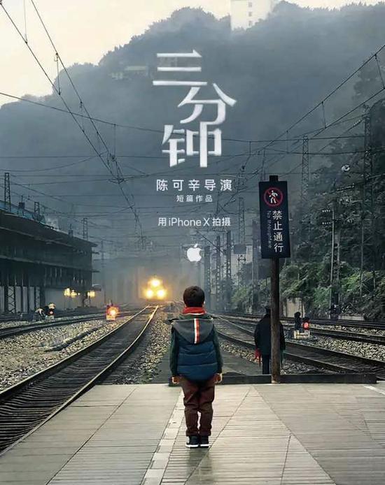 苹果发布年度影片《女儿》:周迅主演,使用 iPhone 11 Pro 拍摄