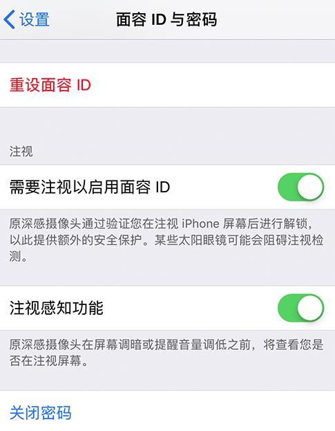 新買的 iPhone 11 出現這些問題?并不是壞了