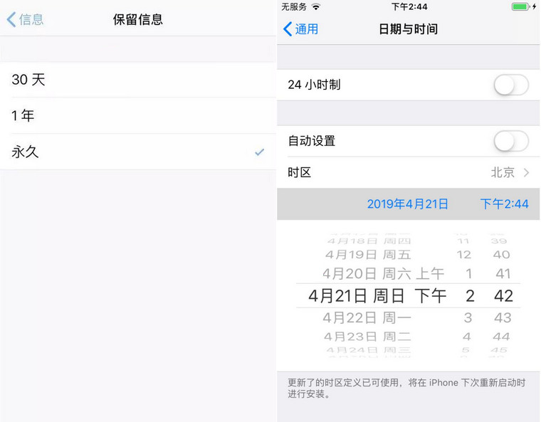 iPhone 批量删除短信的两种方法
