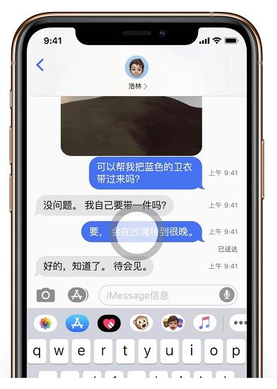 """分享 iPhone """"信息""""应用的 3 个隐藏技巧"""
