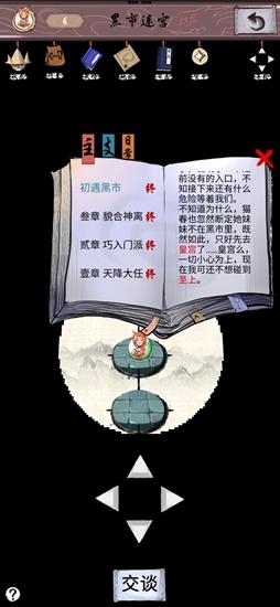 動物題材放置武俠手游《動物江湖》將于1.17開測
