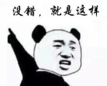 東京燃氣推出五美男浴侍戀愛手游