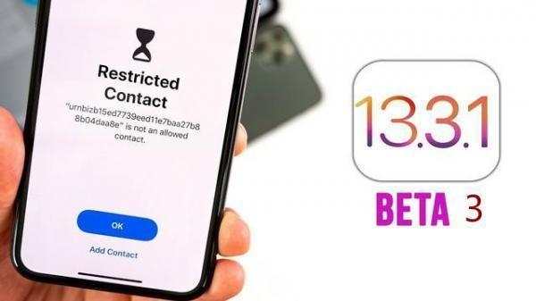 苹果推送 iOS 13.3.1 Beta3   正式版马上就到!