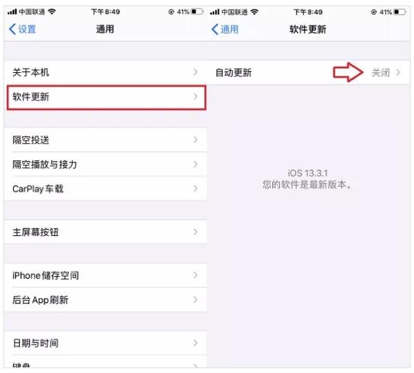 iOS13屏蔽更新描述文件失效了怎么办?iOS13屏蔽系统更新教程