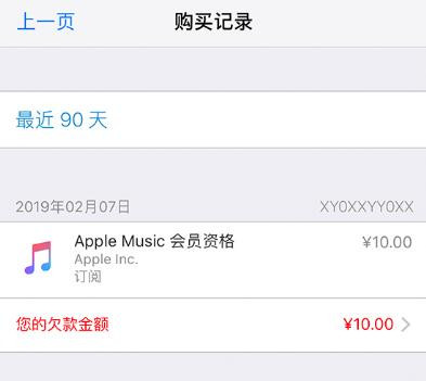 注册 Apple ID 可以不填写付款方式吗?