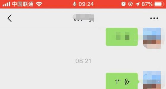 升级至iOS13.3后发送微信语音时上面有红色的条是什么问题?