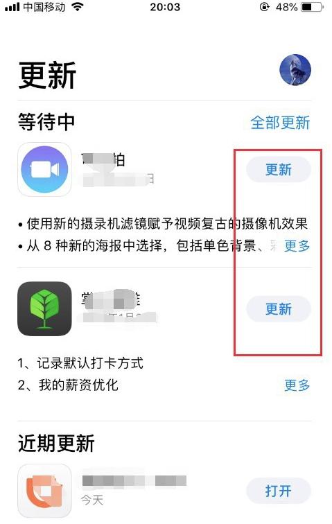 更换Apple ID账户后无法使用Apple store更新软件怎么办?