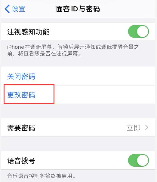 """iPhone 反复提示""""必须设置新的解锁密码""""是什么原因?"""