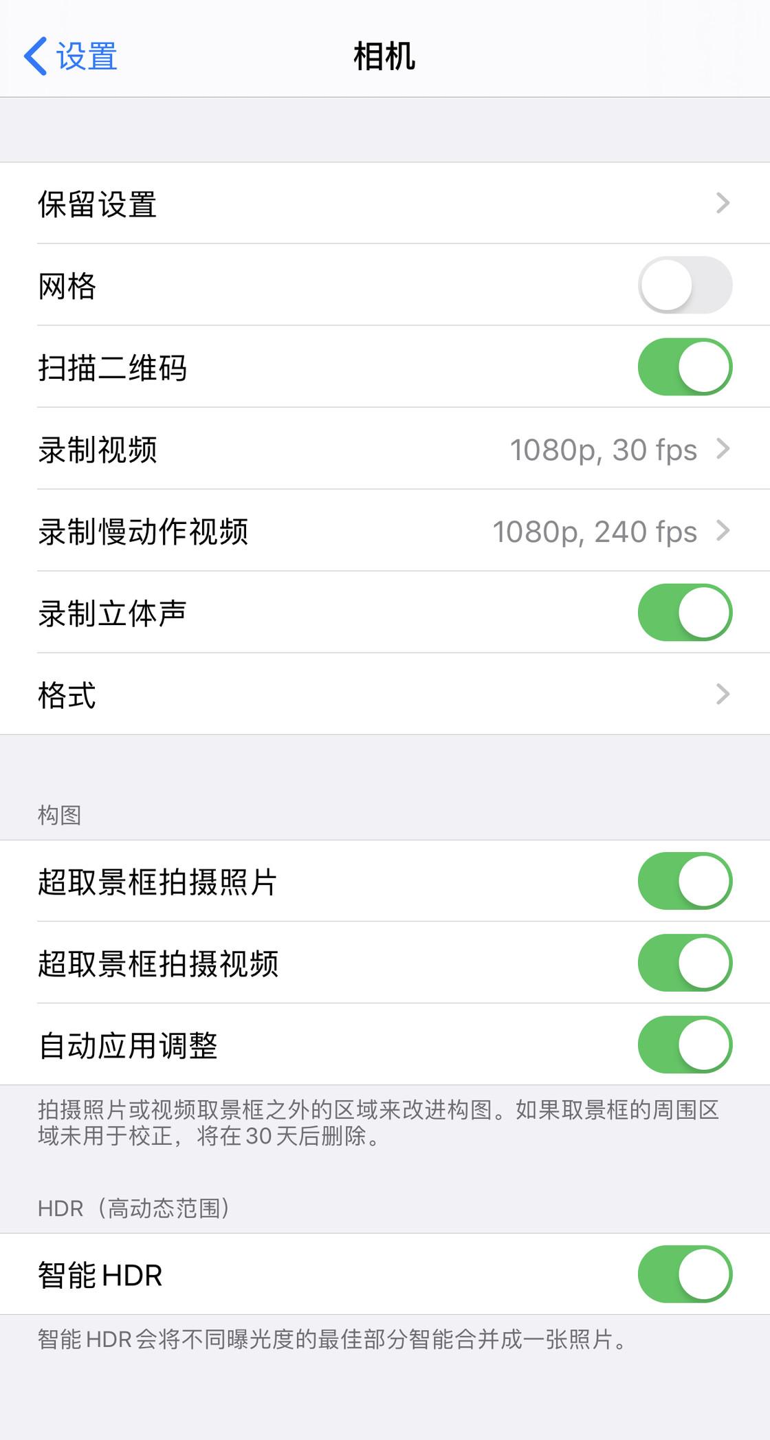 重新熟悉操作|iOS 13 中相机页面有哪些调整?