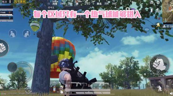 和喜欢的人一起坐热气球上天?《和平精英》等游戏里情人节这样过